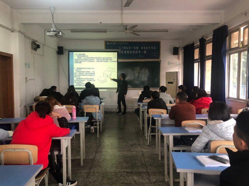 重庆造价员培训 建达学校教学贴近实战