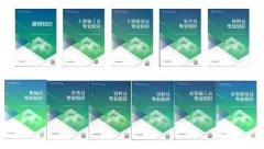 2020重庆建委施工员证考试报名具体操作流程