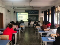 2020重庆十一大员考试报名建达学校有优势