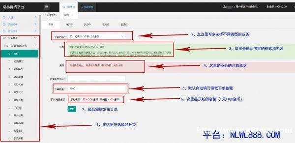 喏林网络搜狗百科创建搜狗企业百科创建百科词条创建购买平台公司