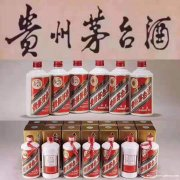贺州市上门回收2018年粤茅台酒回收价格值多少钱