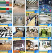 华塑PVC石塑地板片材 石塑地板、悬浮地板  加厚美观塑胶地