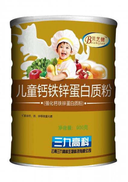 三九儿童钙铁锌蛋白质粉(1桶)