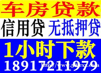 上海各类贷款服务 应急安全 利息低 当场下款