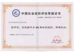 重庆广播电视大学中专学历报名需要提供那些资料2020