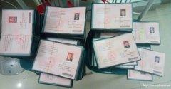 重庆9大员报名考试和年审
