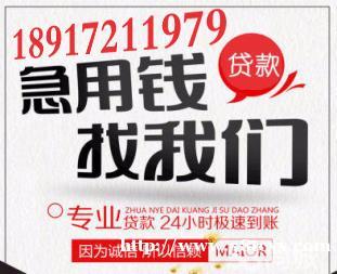 上海空放短借 社保贷 房产抵押 车抵押