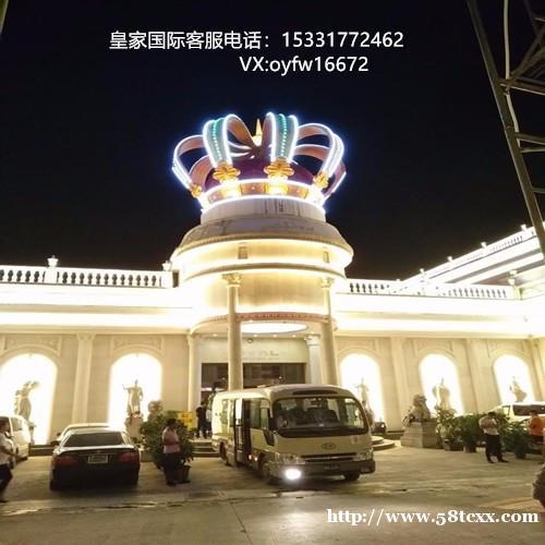 缅甸皇家娱乐客服联系电话: 153*3177*2462