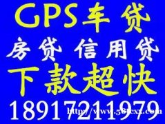 上海贷款 缓人之急 解人所困 方便快捷 当天放款