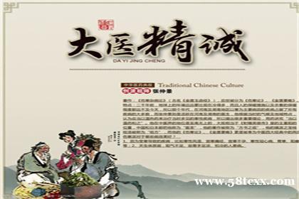 云南省昆明市中医专长医师资格证培训那里好
