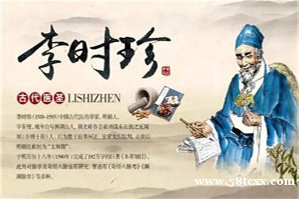 云南省昆明市考中医专长医师资格证培训那里好