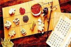 云南省昆明中医专长医师资格证考核有哪些