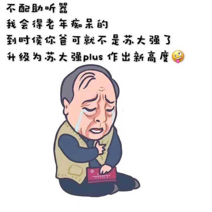 安庆的朋友们,老年性聋导致的病变大多分为: