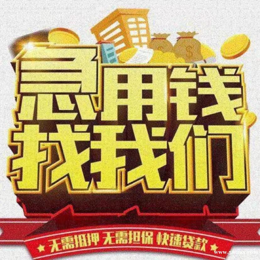 深圳空放贷款-还可以押车押证贷款-上门考察放款