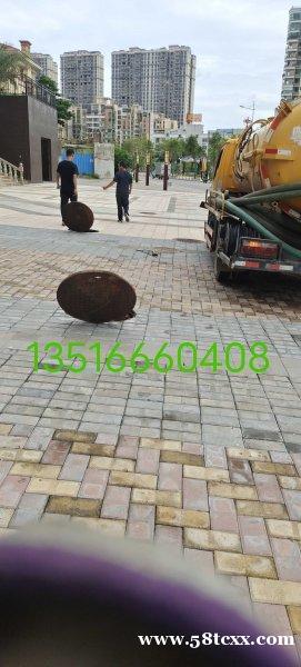 惠东专业管道疏通 低价清理化粪池效益高