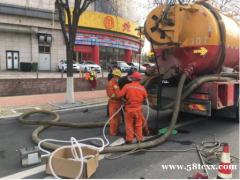 云南文山管道塌陷断裂波纹管变形原位置换管道局部修复工程