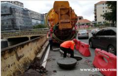 云南文山市政管道清淤管道检测管道修复管道短管置换工程
