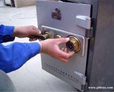 娄底开锁换锁娄底开锁公司电话娄底开保险柜锁娄底开汽车锁配汽车